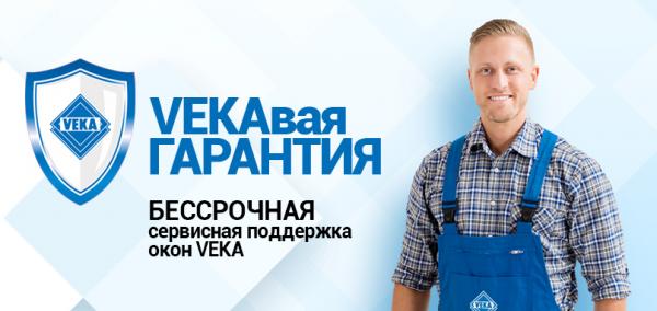 Логотип компании AS-ОКНА ПРОФИ ЗВЕНИГОРОД
